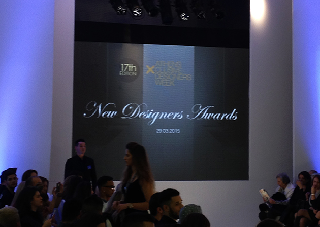 17axdw-new-designers-awards
