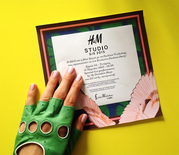 hm-invitation