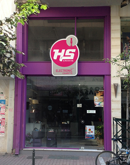 hs-store-opsi